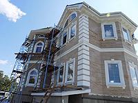 Эко дом 1-2 этажа, цена качество